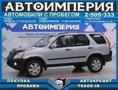 Красноярск CR-V 2004