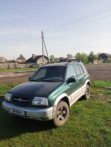 Куйбышев Grand Vitara 1998