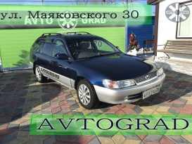 Свободный Corolla 1998