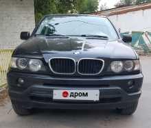 Волгоград X5 2003