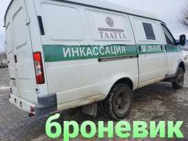 Красноярск 2217 2013
