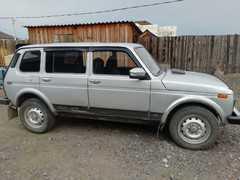 Кызыл 4x4 2131 Нива 2011