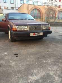 Москва 940 1992