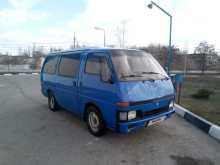 Белгород Midi 1990