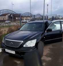 Краснодар LS430 2005