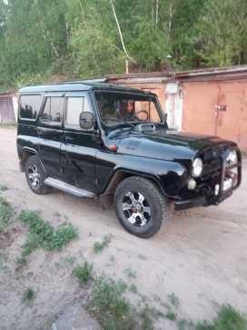 Красноярск 3151 1998