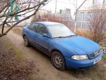 Кузнецк A4 1997