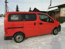 Залари NV200 2010