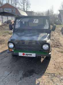 Самара ЛуАЗ-969 1986