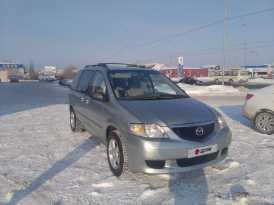Курган MPV 2003