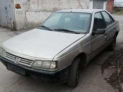 Челябинск 405 1996