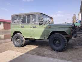 Уссурийск 3151 2001