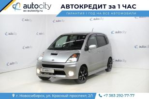 Новосибирск MR Wagon 2002