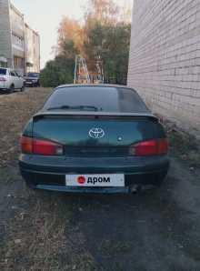 Славгород Cynos 1991