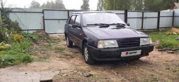 Рославль 2126 Ода 2003