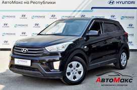 Тюмень Hyundai Creta 2019