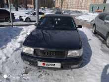 Москва 100 1993