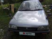 Алтайское Familia 1991
