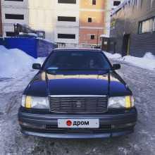 Пермь Crown 1997