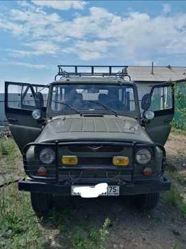 Карымское 469 1985