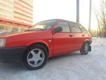 Киров 2109 1998