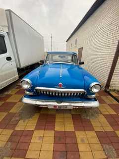 Тбилисская 21 Волга 1960