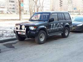 Екатеринбург Pajero 1994