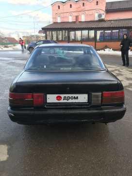 Carina 1991