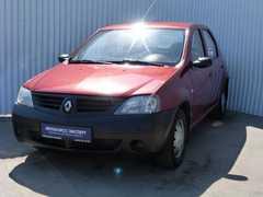 Тула Renault Logan 2009