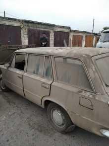 Минусинск 2102 1984
