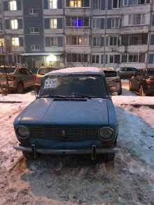 Москва 2102 1984