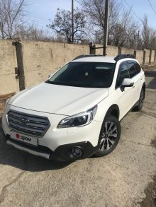 Волгоград Outback 2015