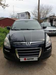 Феодосия 7 SUV 2014