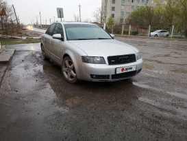 Астрахань A4 2003
