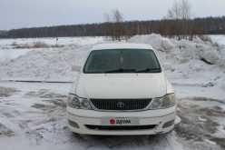 Новосибирск Pronard 2000