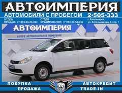Красноярск Wingroad 2012