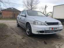 Выселки Astra 2001