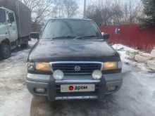 Липецк MPV 1997
