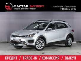 Новосибирск Rio X (X-Line)