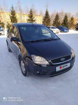 Омск C-MAX 2004