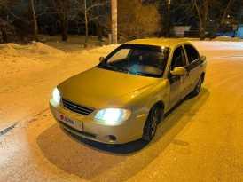 Екатеринбург Spectra 2007