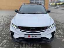 Санкт-Петербург Coolray SX11 2020