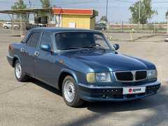 Троицк 3110 Волга 2003