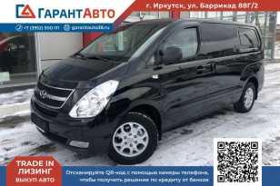 Иркутск Grand Starex 2012