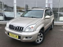 Волжский Land Cruiser Prado