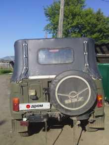 Бийск 469 1974