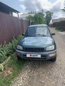 Краснодар RAV4 1999