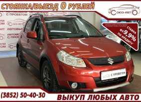 Барнаул SX4 2010