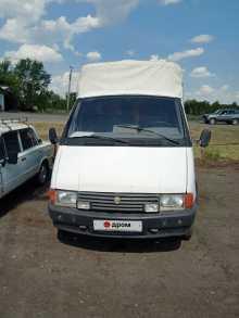 Полтавка 3102 Волга 1997