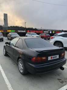 Челябинск Civic 1994